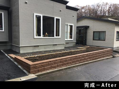 小樽市お庭のリフォーム工事