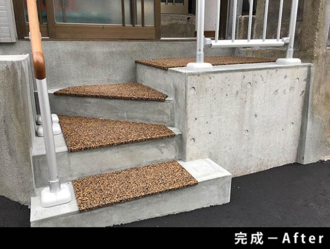 玄関前の階段リフォーム
