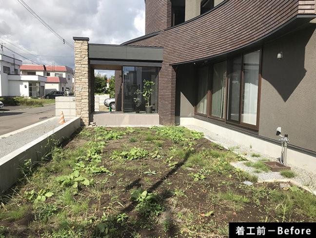 小樽新築-前庭エクステリア