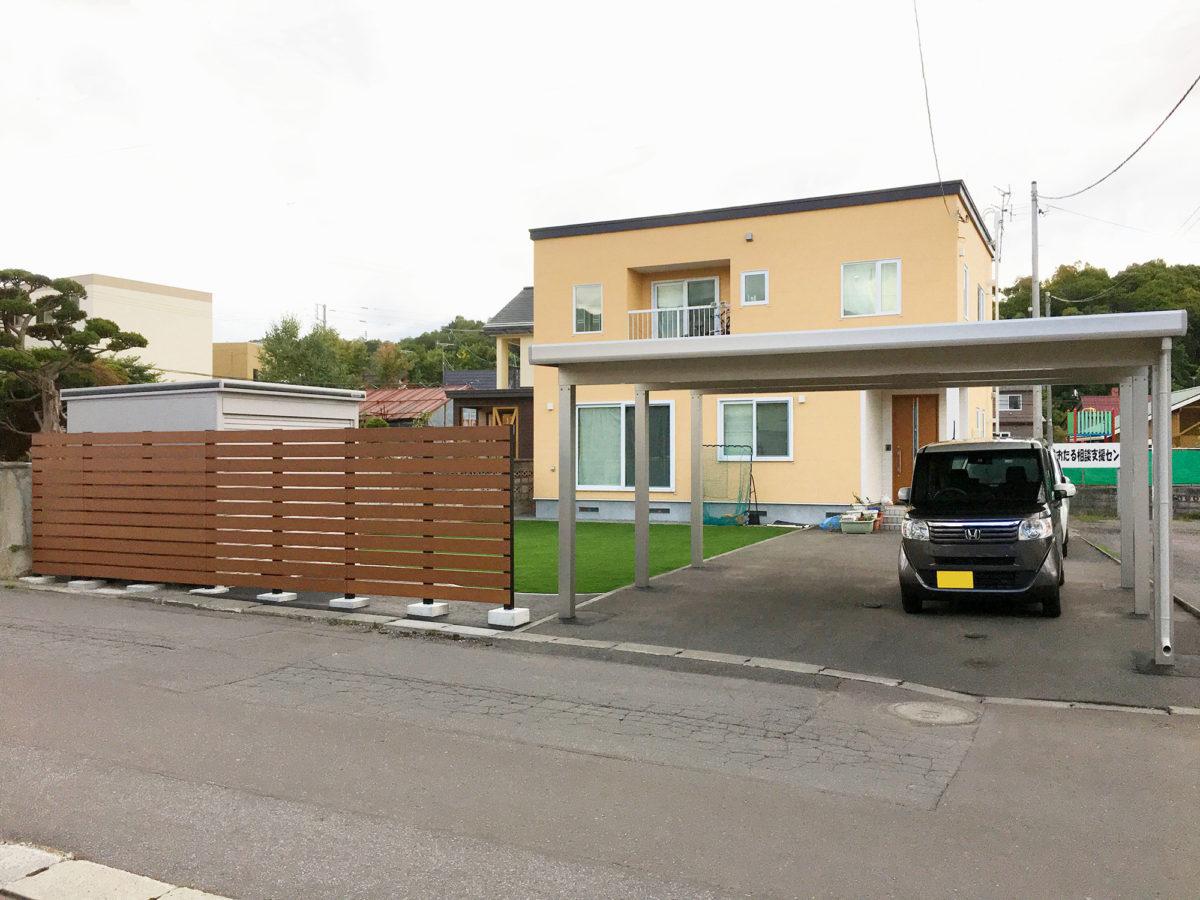 小樽市K様邸-お庭のリフォーム