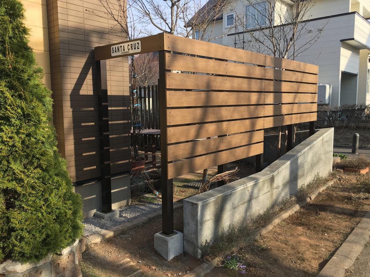 小樽市S様邸-目隠し樹脂板フェンス